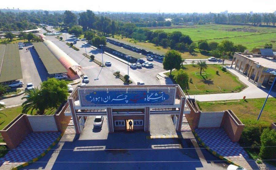 31 فروردین؛ شروع فعالیت مدارس و دانشگاه های خوزستان