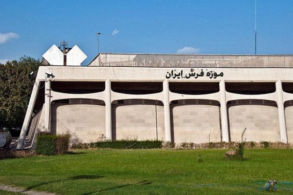 کارگاه آشنایی با تاریخچه فرش ایران برگزار می گردد