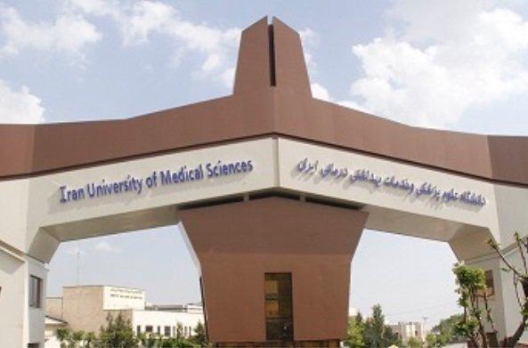 ایجاد شعبه پردیس دانشگاه ایران در منطقه آزاد چابهار