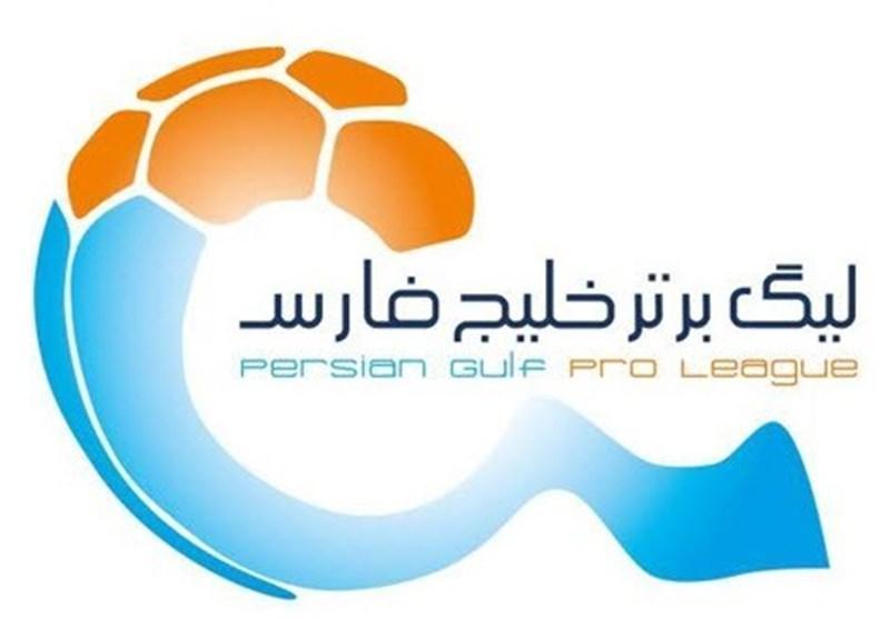 لیگ برتر ایران، همچنان هفتمین لیگ برتر فوتبال آسیا
