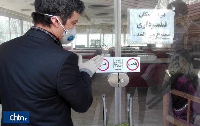 پلمب 2 واحد گردشگری متخلف در قزوین