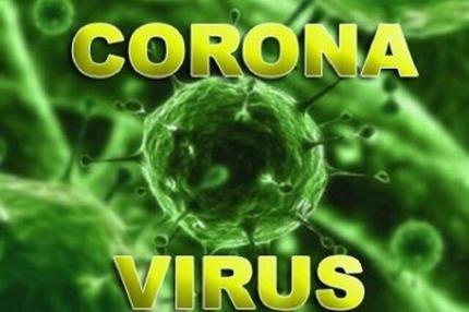آخرین اخبار از ویروس قاتل ، از افزایش قربانیان تا ساخت داروی ضدویروس کرونا!