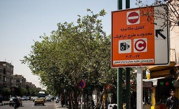 طرح ترافیک فردا اجرا نمی گردد ، آنالیز طرح در ستاد ملی مقابله با کرونا با حضور روحانی