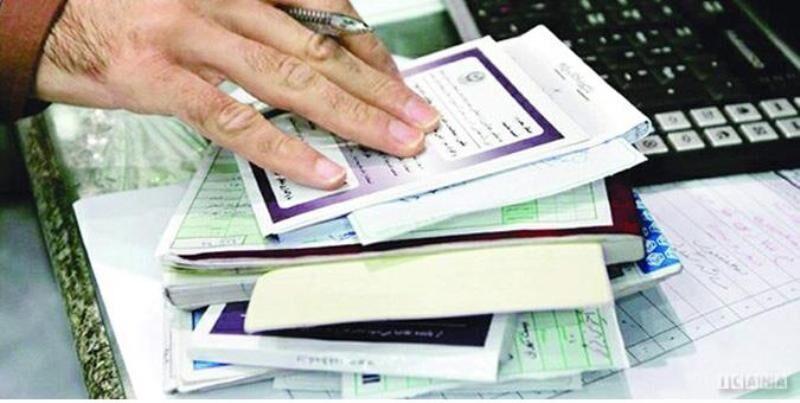 خبرنگاران اعتبار دفترچه های درمانی متقاضیان بیمه بیکاری خراسان رضوی تمدید شد