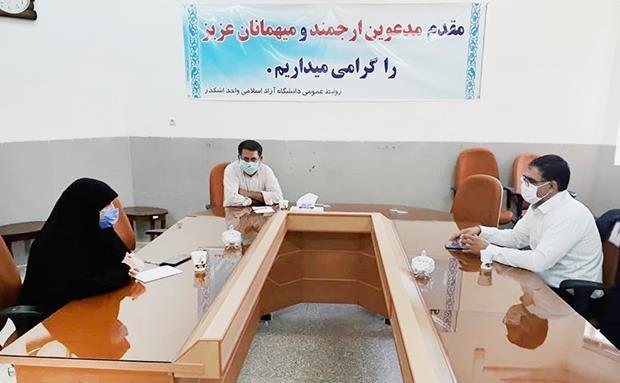 مسائل دانشگاه آزاد اسلامی واحد اشکذر آنالیز شد