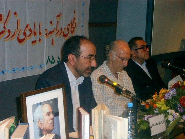 یادی از جواد حدیدی در سالگرد درگذشت