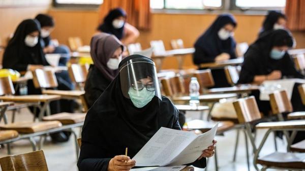 آخرین مهلت اعتراض به سؤالات آزمون دکتری وزارت بهداشت؛ امروز